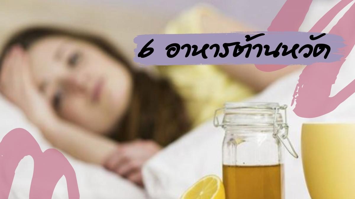 Беременным лечение от кашля 57