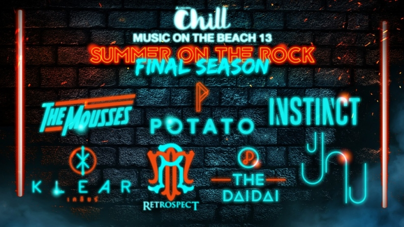 Chill Music on the Beach #13 Summer on the Rock : Final Season