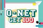o-net Get 100