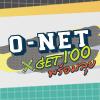 ติว O-NET