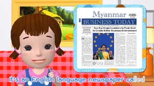 Newspapers in ASEAN Countries ม.3