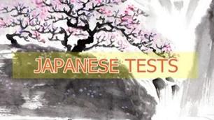 แนวข้อสอบ ภาษาญี่ปุ่น