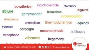 คำศัพท์ยากที่ควรจำไว้!