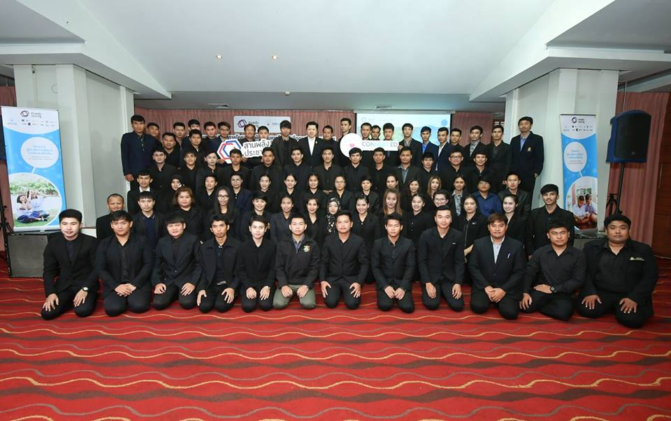 ICT Talent Workshop ครั้งที่ 1