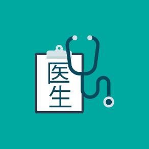 แพทย์ทางเลือก / แพทย์แผนไทย / แพทย์แผนจีน