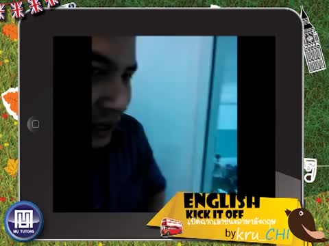 English kick it off by ครูชิ ตอน Kitty sit