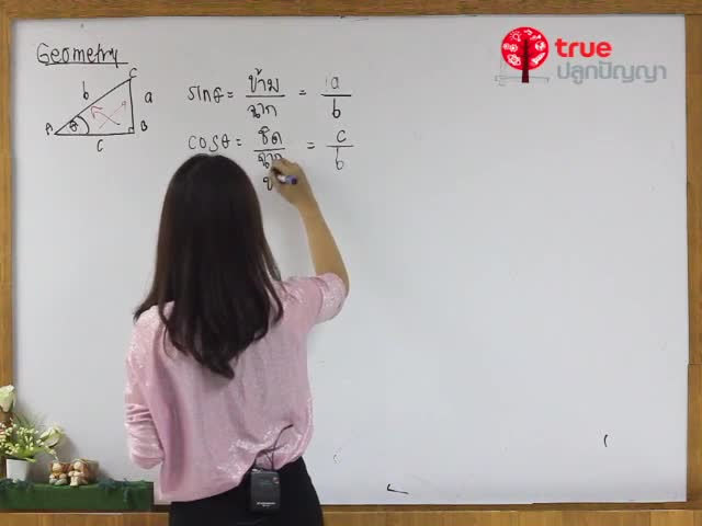 SAT Math - SAT Excercise 2