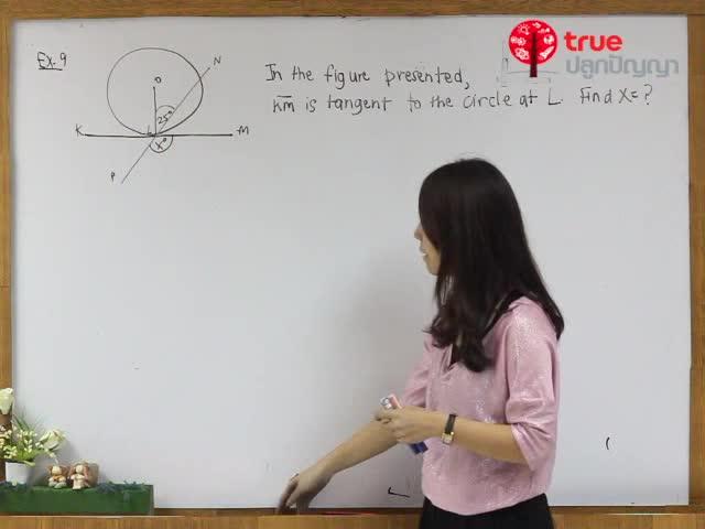 SAT Math - SAT Excercise 3