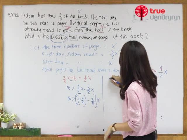 SAT Math - SAT Excercise 4