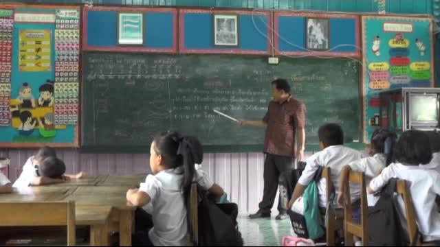 สาระชีวิตครูคนพรรค์นี้ คลิป เบิ่งภาษา ๑๗ สอนเพลง สระ อา ( -า )
