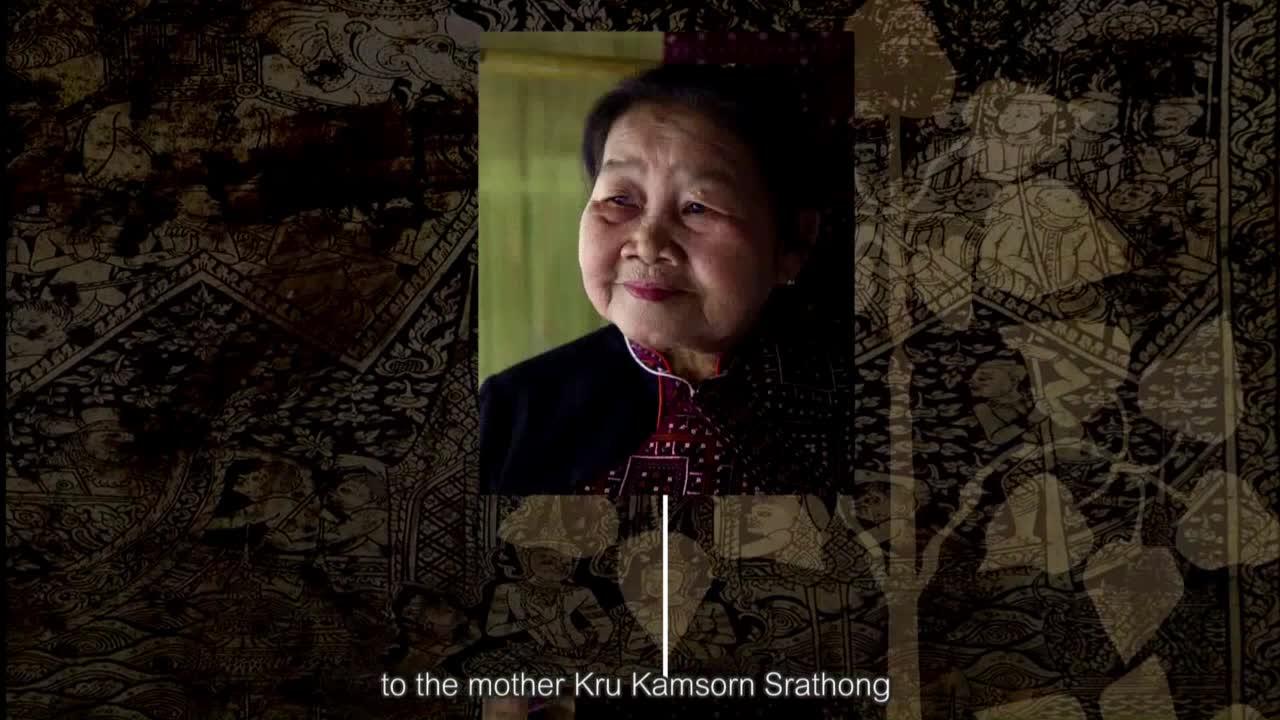 ทายาทหัตถศิลป์ พ.ศ.2557 : อุบลรัตน์ ชาพา