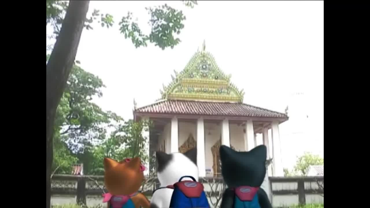 แมวเหมียวเล่าเรื่องไทย ตอน กำแพงแก้ว