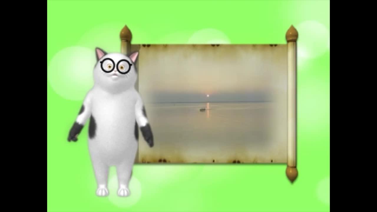 แมวเหมียวเล่าเรื่องไทย ตอน ถีบกระดาน