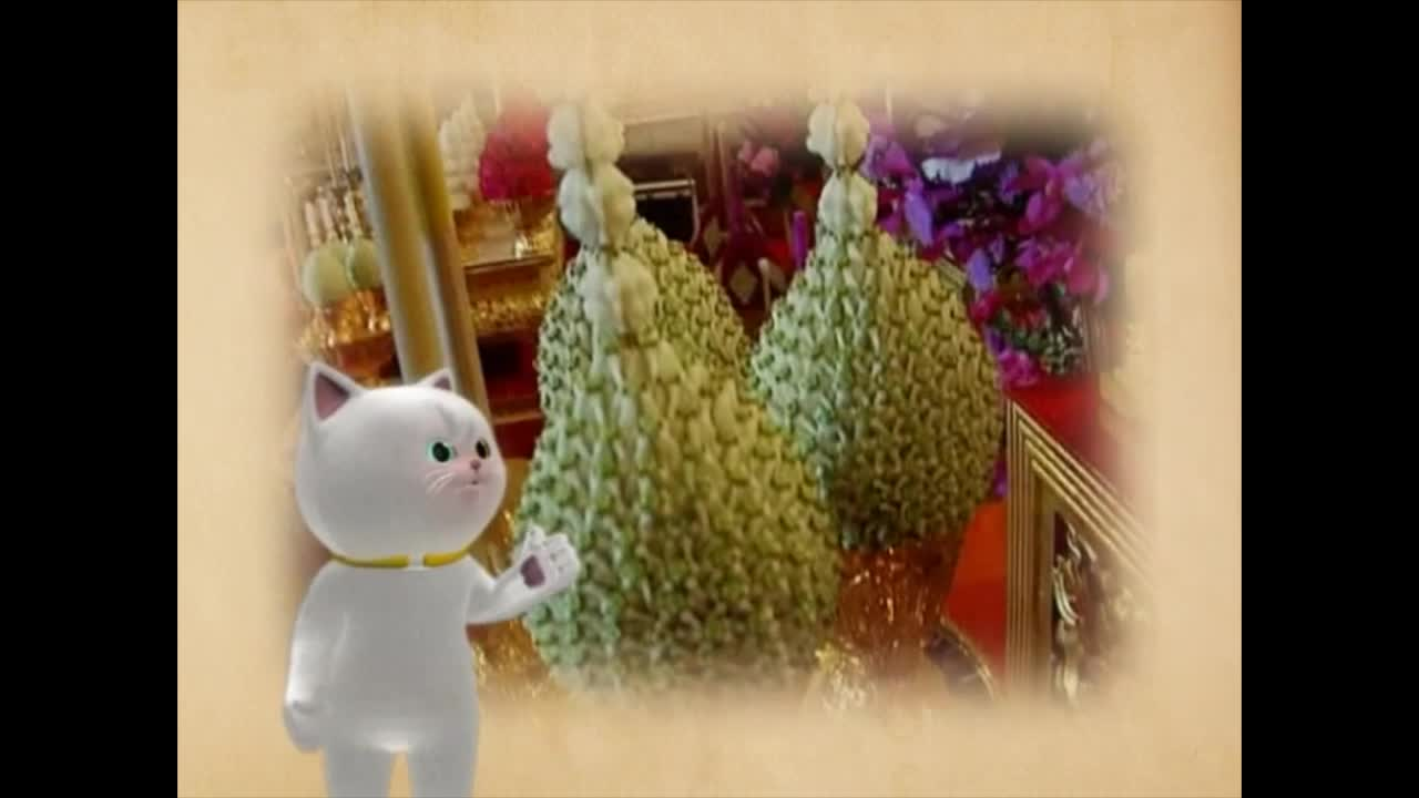 แมวเหมียวเล่าเรื่องไทย ตอน เครื่องนมัสการทองน้อย
