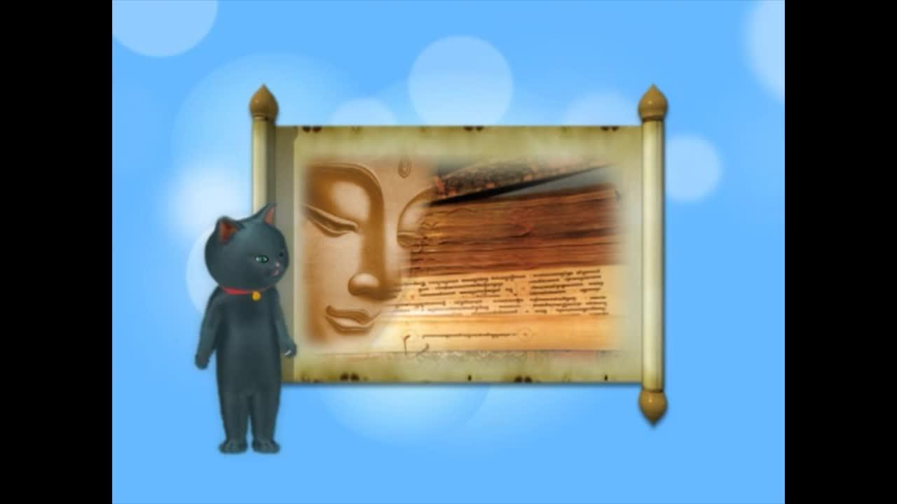 แมวเหมียวเล่าเรื่องไทย ตอน หอไตร