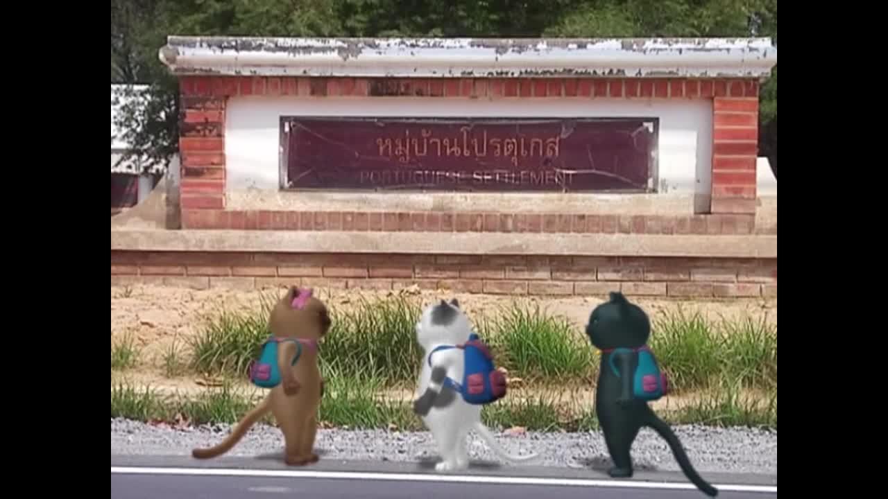 แมวเหมียวเล่าเรื่องไทย ตอน ชาวโปรตุเกสในเมืองไทย