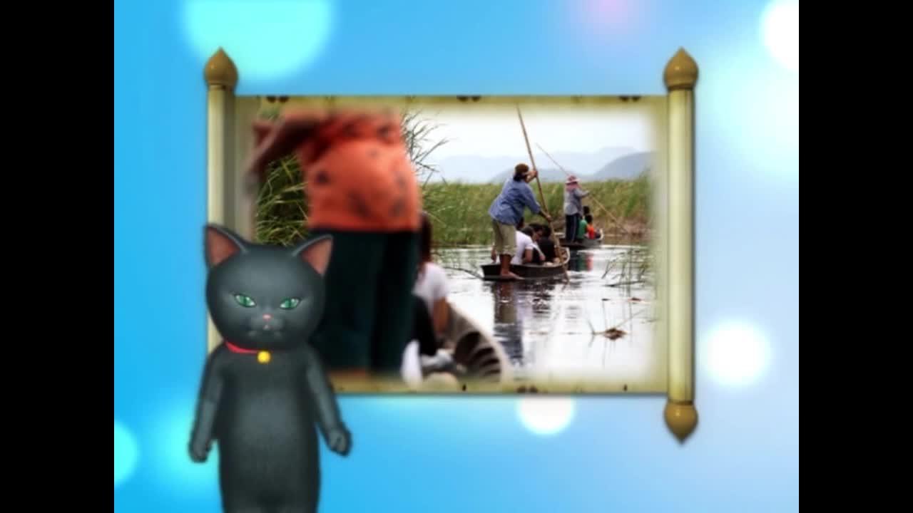 แมวเหมียวเล่าเรื่องไทย ตอน ถ่อ