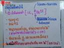 ฟิสิกส์นิวเคลียร์ ตอนที่ 2