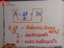 ฟิสิกส์นิวเคลียร์ ตอนที่ 20