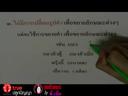 คำไทยแท้