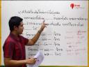 เฉลยข้อสอบ 7 วิชาสามัญ - วิชาภาษาไทย 2