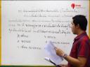 เฉลยข้อสอบ 7 วิชาสามัญ - วิชาภาษาไทย 5