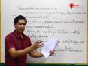 เฉลยข้อสอบ 7 วิชาสามัญ - วิชาภาษาไทย 6