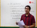 เฉลยข้อสอบ 7 วิชาสามัญ - วิชาภาษาไทย 7