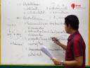 เฉลยข้อสอบ 7 วิชาสามัญ - วิชาภาษาไทย 8