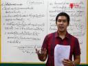 เฉลยข้อสอบ 7 วิชาสามัญ - วิชาภาษาไทย 9