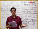 เฉลยข้อสอบ 7 วิชาสามัญ - วิชาภาษาไทย 12