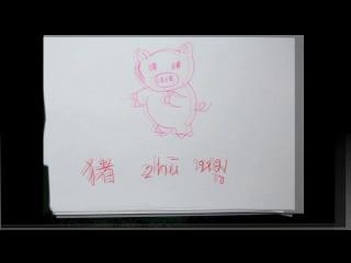 เรียนรู้ศัพท์ภาษาจีนง่ายๆ ผ่านวิดีโอ
