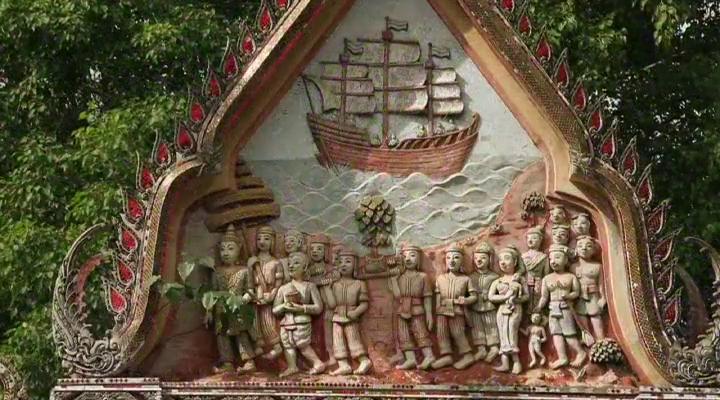 สารคดีเอกลักษณ์ไทย ชุด พฤกษาพรรณสัญลักษณ์ถิ่นไทย ตอนที่ 23