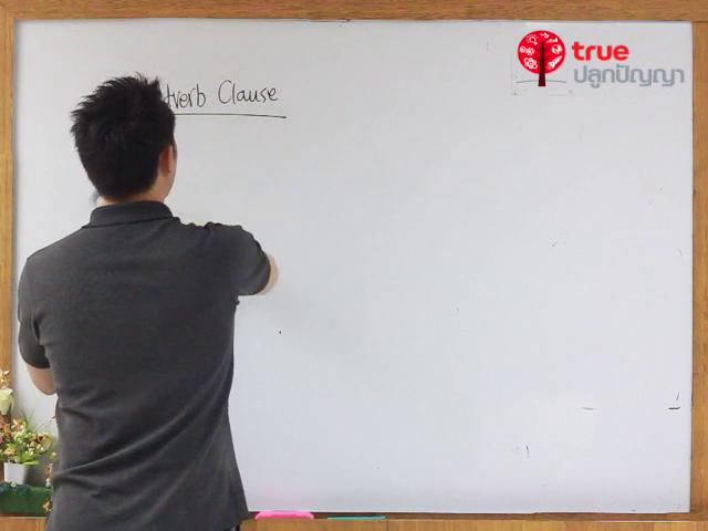 สรุปเนื้อหาและเทคนิคการทำข้อสอบ TU-GET & CU-TEP ตอนที่ 2