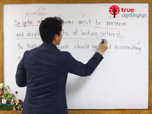 สรุปเนื้อหาและเทคนิคการทำข้อสอบ TU-GET & CU-TEP ตอนที่ 6