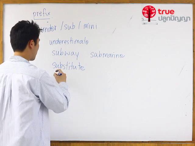 สรุปเนื้อหาและเทคนิคการทำข้อสอบ TU-GET & CU-TEP ตอนที่ 15
