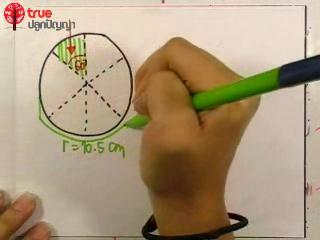 ตะลุยโจทย์เลข ม.ต้น พื้นที่ผิวและปริมาตร ชุดที่ 2 ข้อ 5