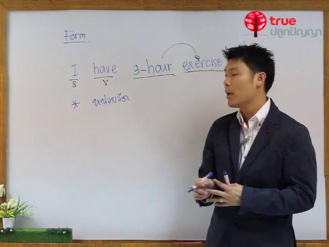 ภาษาอังกฤษ ม.ต้น Part of speech : Noun ตอนที่ 2