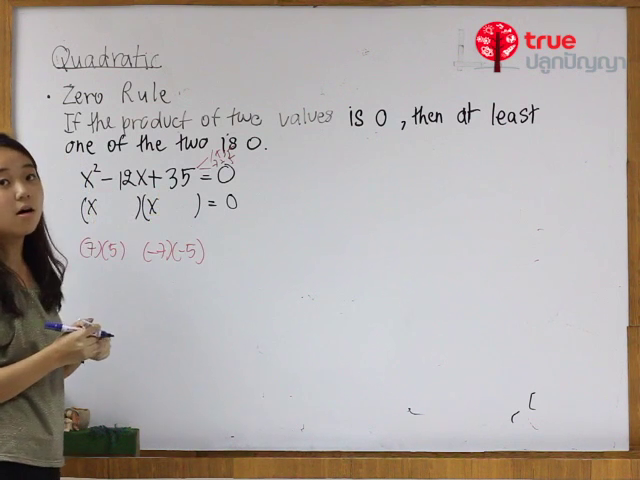 SAT Math - Algebra 2