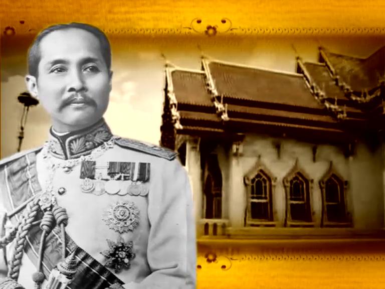 กว่าจะเป็นไทย ตอน วัดเบญจมบพิตรดุสิตวนารามราชวรวิหาร
