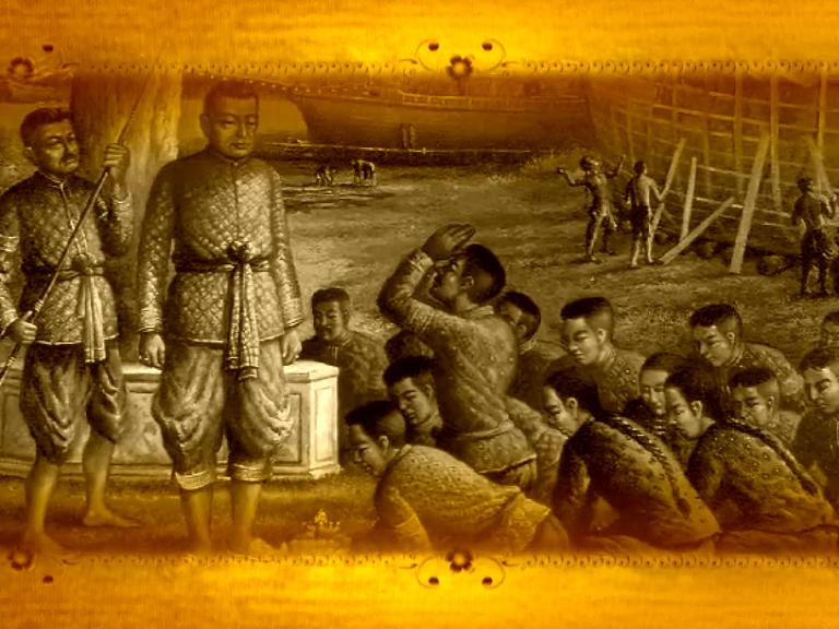 กว่าจะเป็นไทย ตอน พระราชวิจารณ์