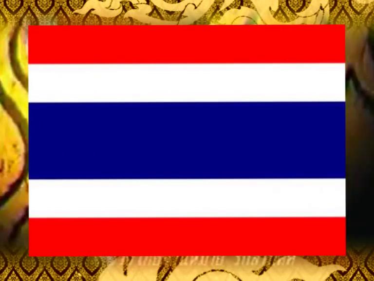 กว่าจะเป็นไทย ตอน กำเนิดธงไตรรงค์