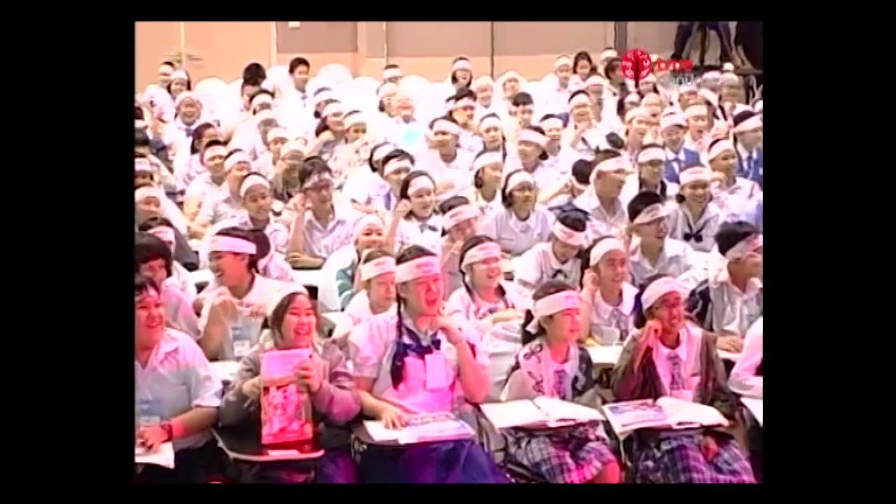 โครงการเมจิ เทนไซ ปี 2 ติวน้องสู่เส้นชัยเข้า ม.1 วิชาภาษาไทย ตอนที่ 2