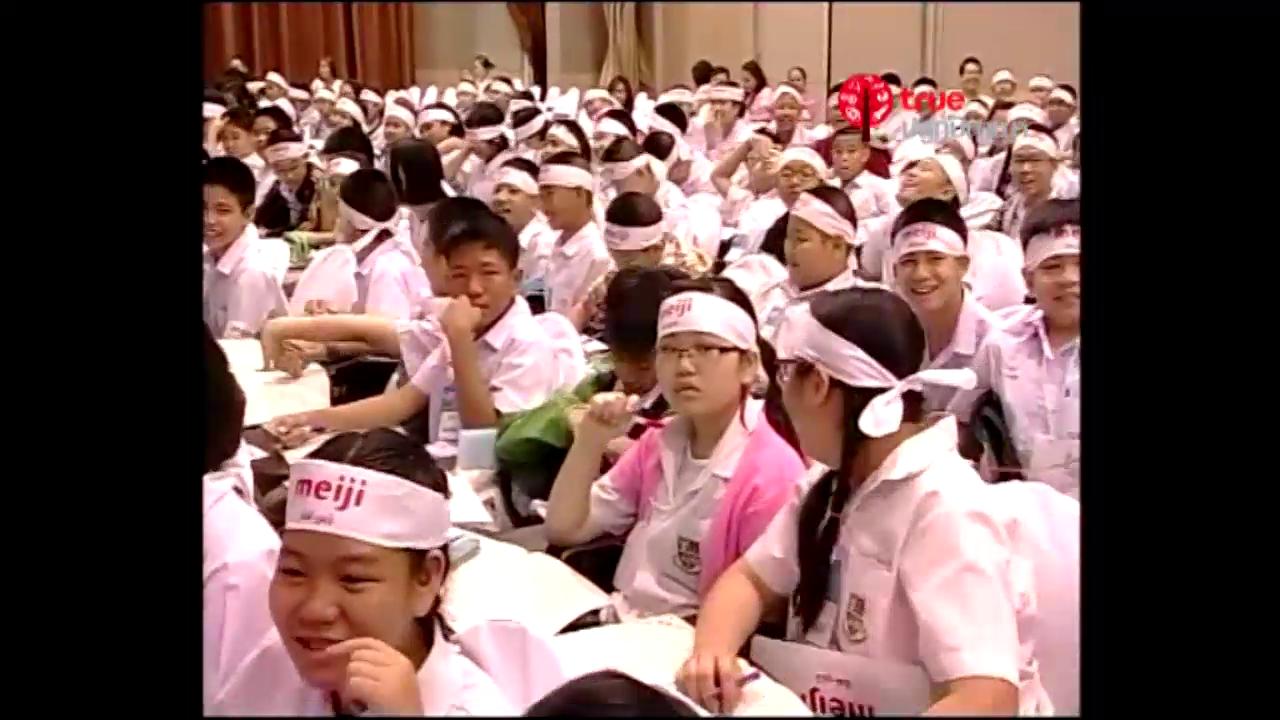โครงการเมจิ เทนไซ ปี 2 ติวน้องสู่เส้นชัยเข้า ม.1 วิชาภาษาไทย ตอนที่ 3
