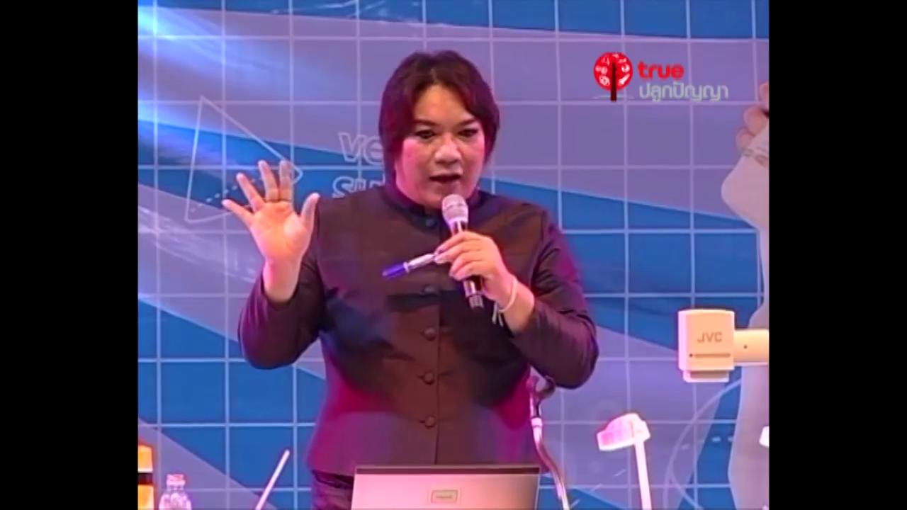 โครงการเมจิ เทนไซ ปี 2 ติวน้องสู่เส้นชัยเข้า ม.1 วิชาภาษาไทย ตอนที่ 7