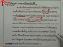 อาณาจักรโบราณในไทยก่อนสุโขทัย ตอนที่ 9