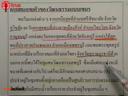 อาณาจักรโบราณในไทยก่อนสุโขทัย ตอนที่ 11