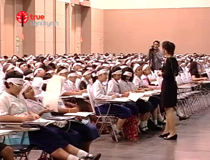 โครงการเมจิ เทนไซ ปี 2 ติวน้องสู่เส้นชัยเข้า ม.1 โดยครูพี่แนน วิชาภาษาอังกฤษ ตอนที่3